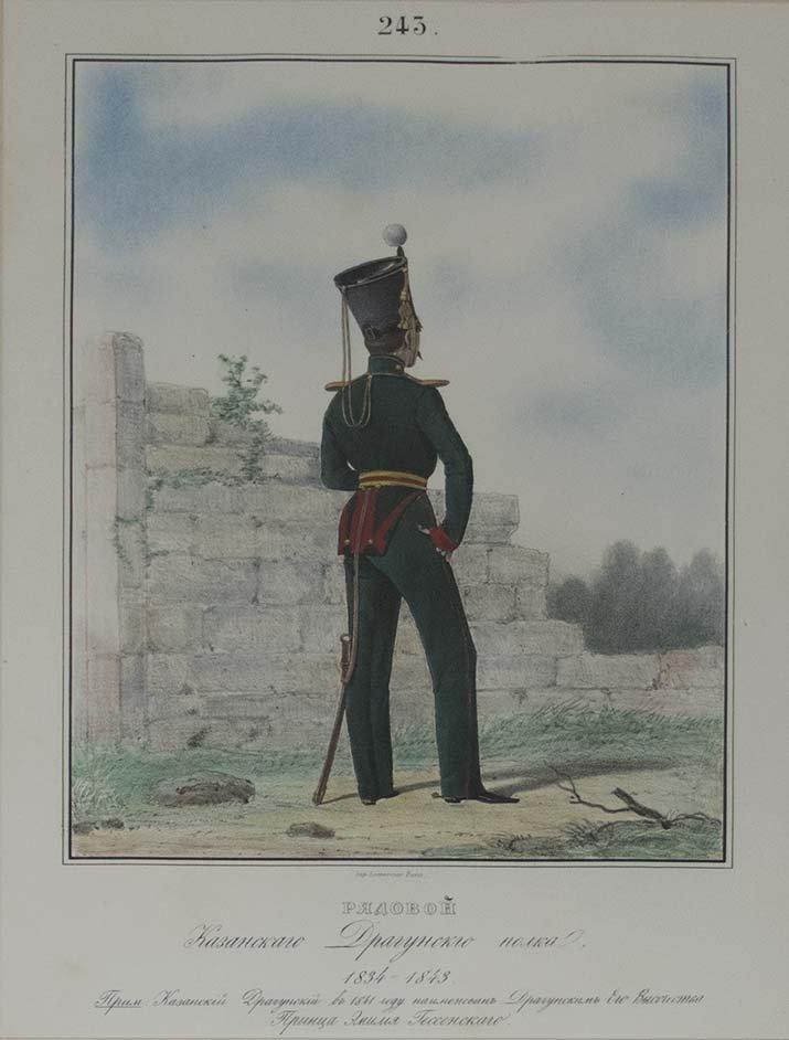 LITHOGRAPH: PRIVATE OF KAZANSKIY DRAGOON REGIMENT, 1834 - 2
