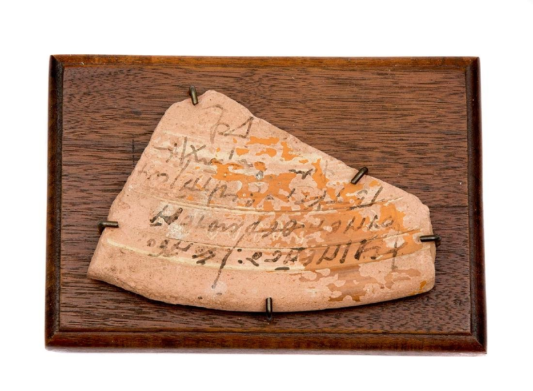 EGYPTIAN POTSHERD OSTRACA WITH DORIC SCRIPT, 300 BC