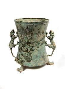 CHINESE OR CENTRAL ASIAN BRONZE WATER VESSEL WITH