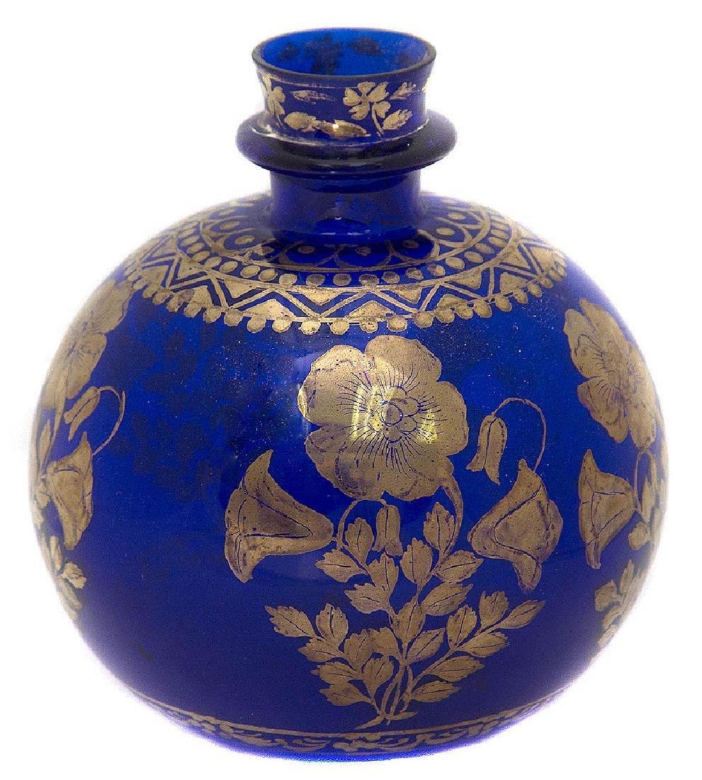 ISLAMIC HOOKAH GILT GLASS BOWL, C. 1700
