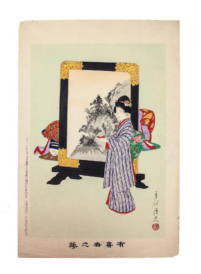 A JAPANESE WOODBLOCK PRINT DEPICTING TEA CEREMONY, 19TH