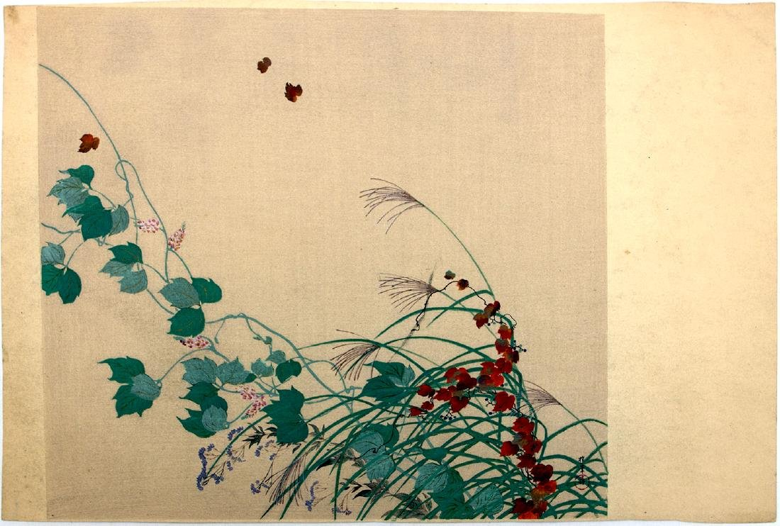 A SET OF FOUR JAPANESE WOODBLOCK SCENERY PRINTS, 19TH