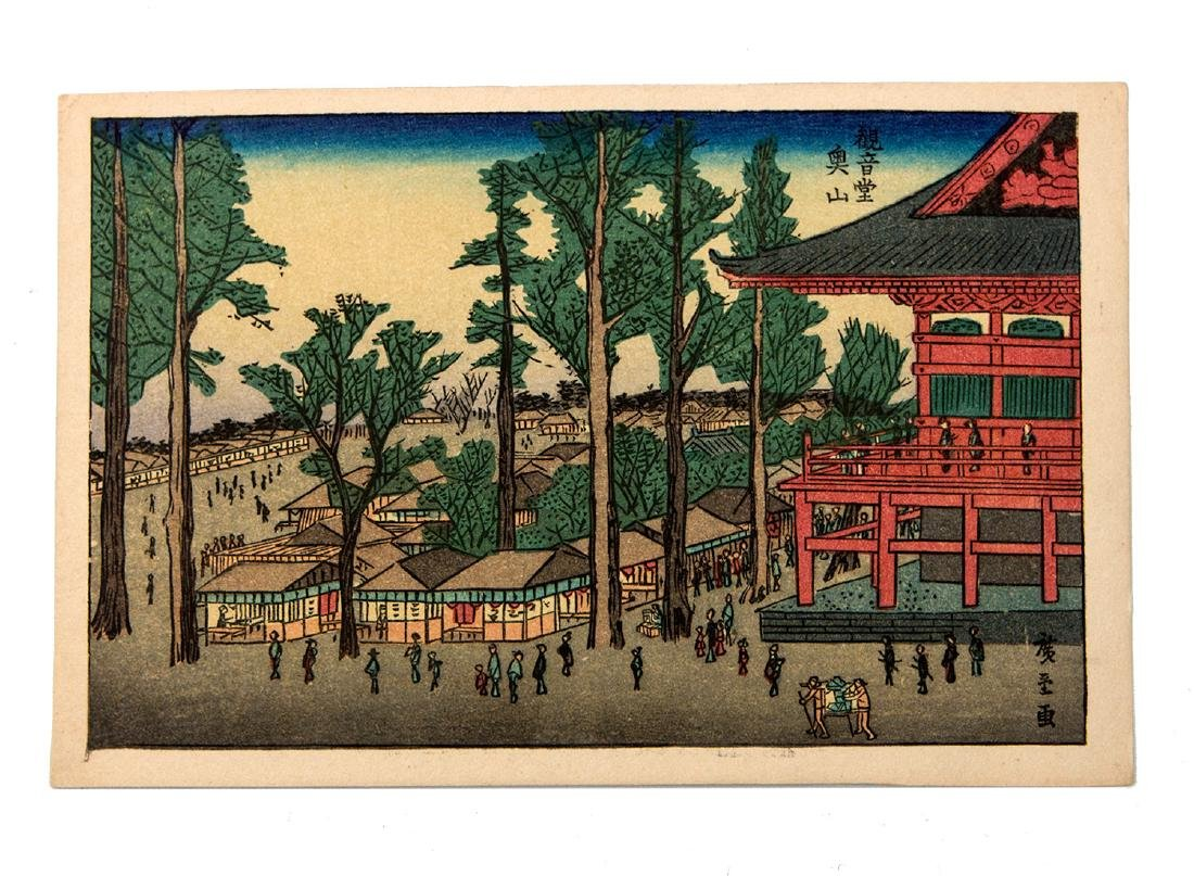 A SET OF EIGHT JAPANESE POSTCARDS