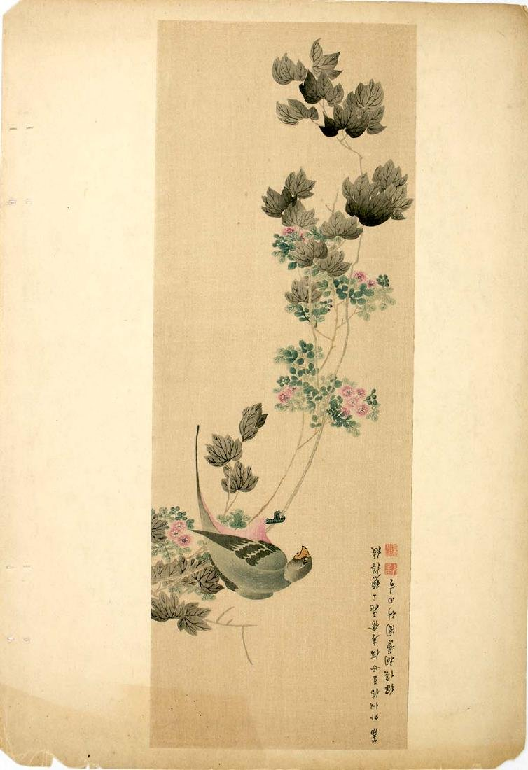 SET OF THREE JAPANESE PRINTS