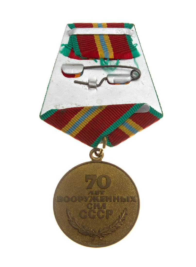 GROUP OF SOVIET ANNIVERSARY MEDALS - 10