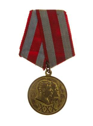 GROUP OF SOVIET ANNIVERSARY MEDALS