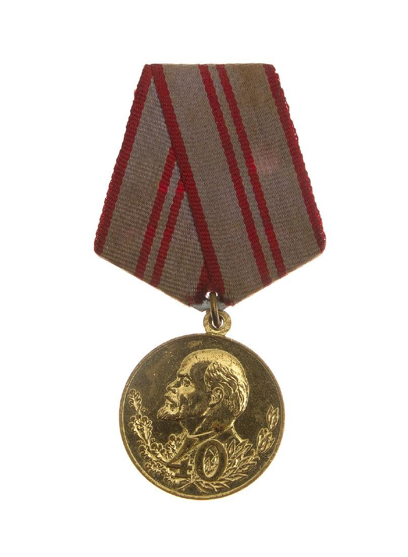 GROUP OF SOVIET ANNIVERSARY MEDALS - 3