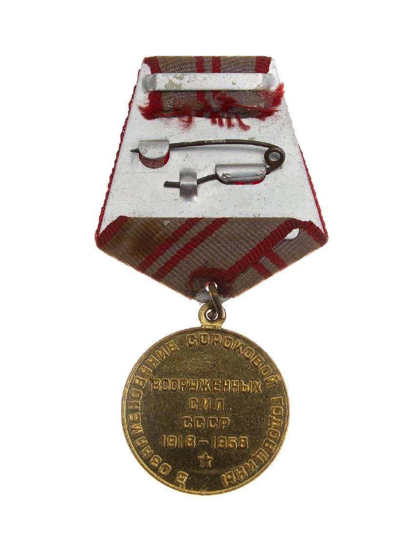 GROUP OF SOVIET ANNIVERSARY MEDALS - 4