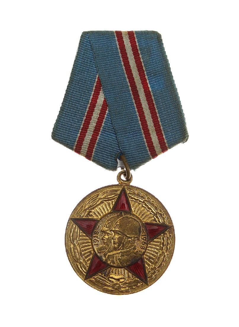 GROUP OF SOVIET ANNIVERSARY MEDALS - 5