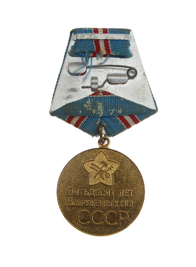GROUP OF SOVIET ANNIVERSARY MEDALS - 6