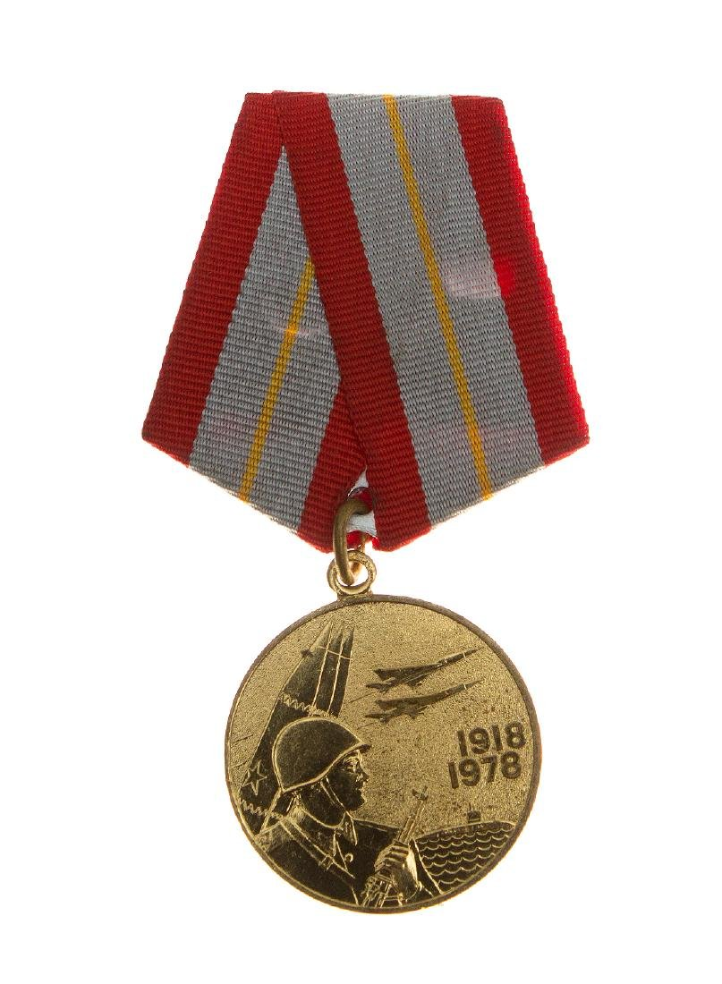 GROUP OF SOVIET ANNIVERSARY MEDALS - 7