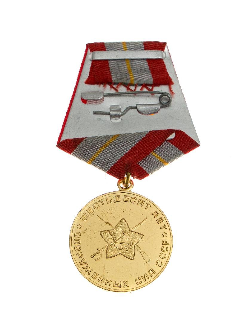 GROUP OF SOVIET ANNIVERSARY MEDALS - 8