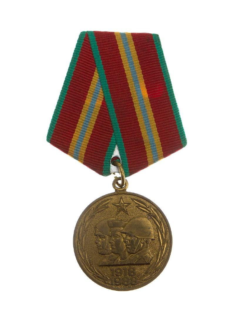 GROUP OF SOVIET ANNIVERSARY MEDALS - 9