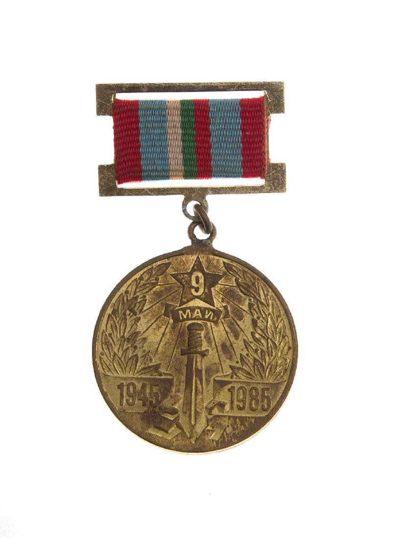 SET OF FIVE BULGARIAN ORDERS - 11