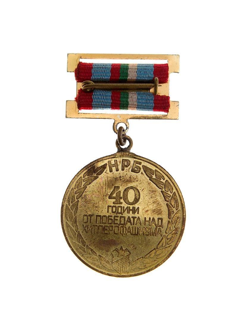 SET OF FIVE BULGARIAN ORDERS - 12