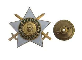 SET OF FIVE BULGARIAN ORDERS