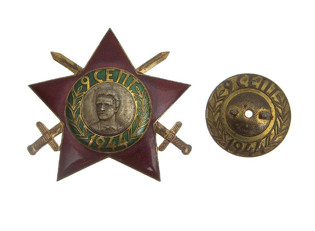 SET OF FIVE BULGARIAN ORDERS - 3
