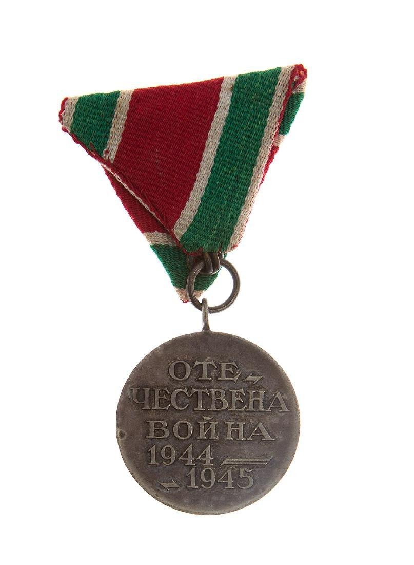 SET OF FIVE BULGARIAN ORDERS - 6