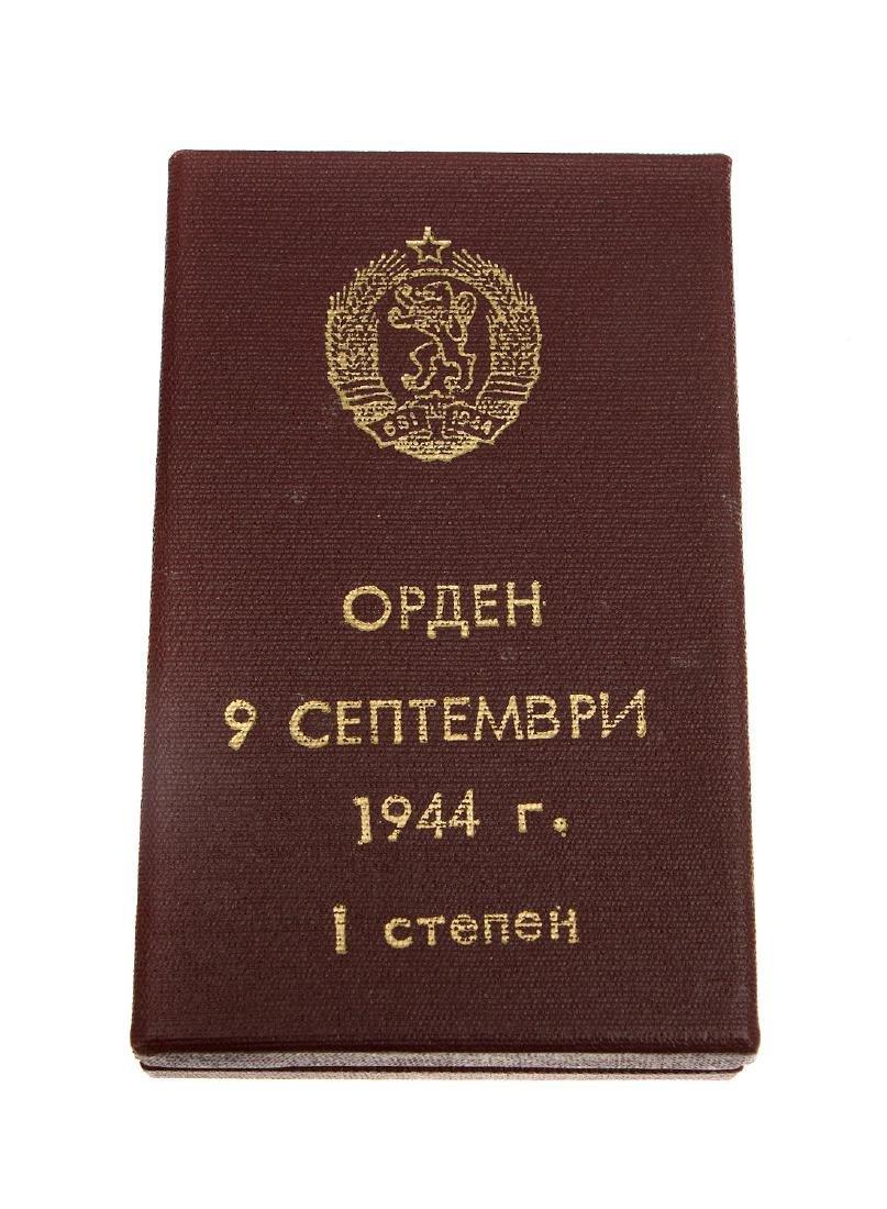 SET OF FIVE BULGARIAN ORDERS - 7