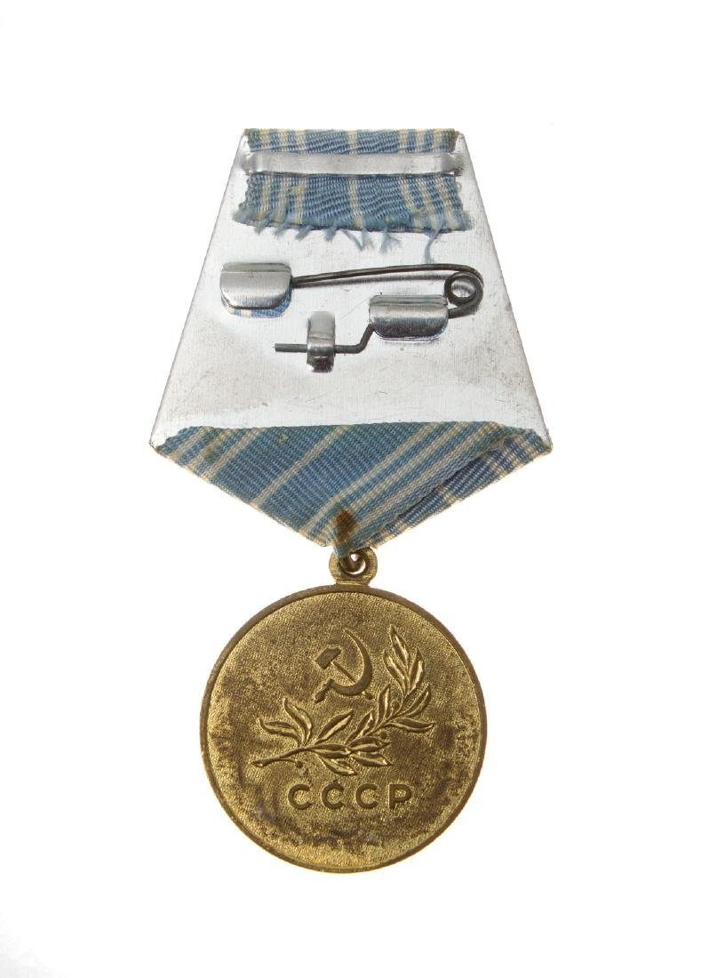 SOVIET MEDAL FOR FOR SAVING FROM DROWNING - 2