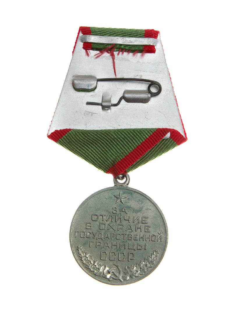 SOVIET MEDAL FOR DISTINCTION IN GUARDING THE STATE - 2