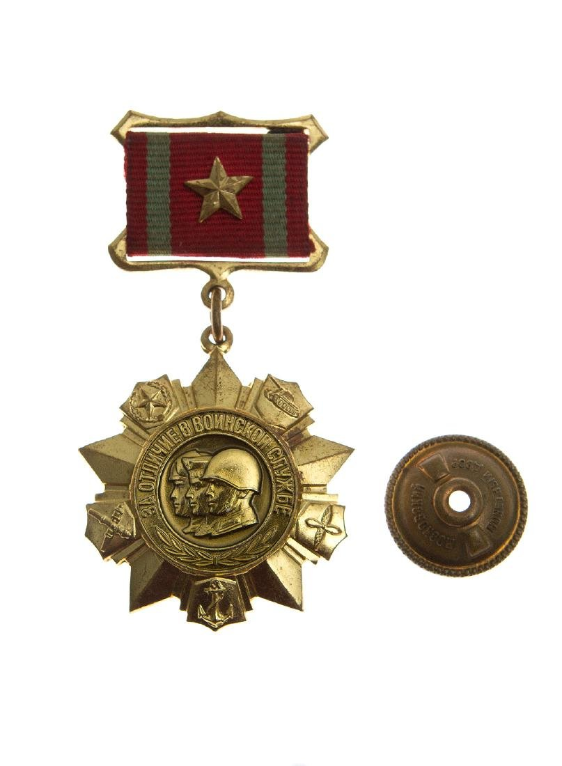 SOVIET MEDALS FOR DISTINGUISHED MILITARY SERVICE, 1ST
