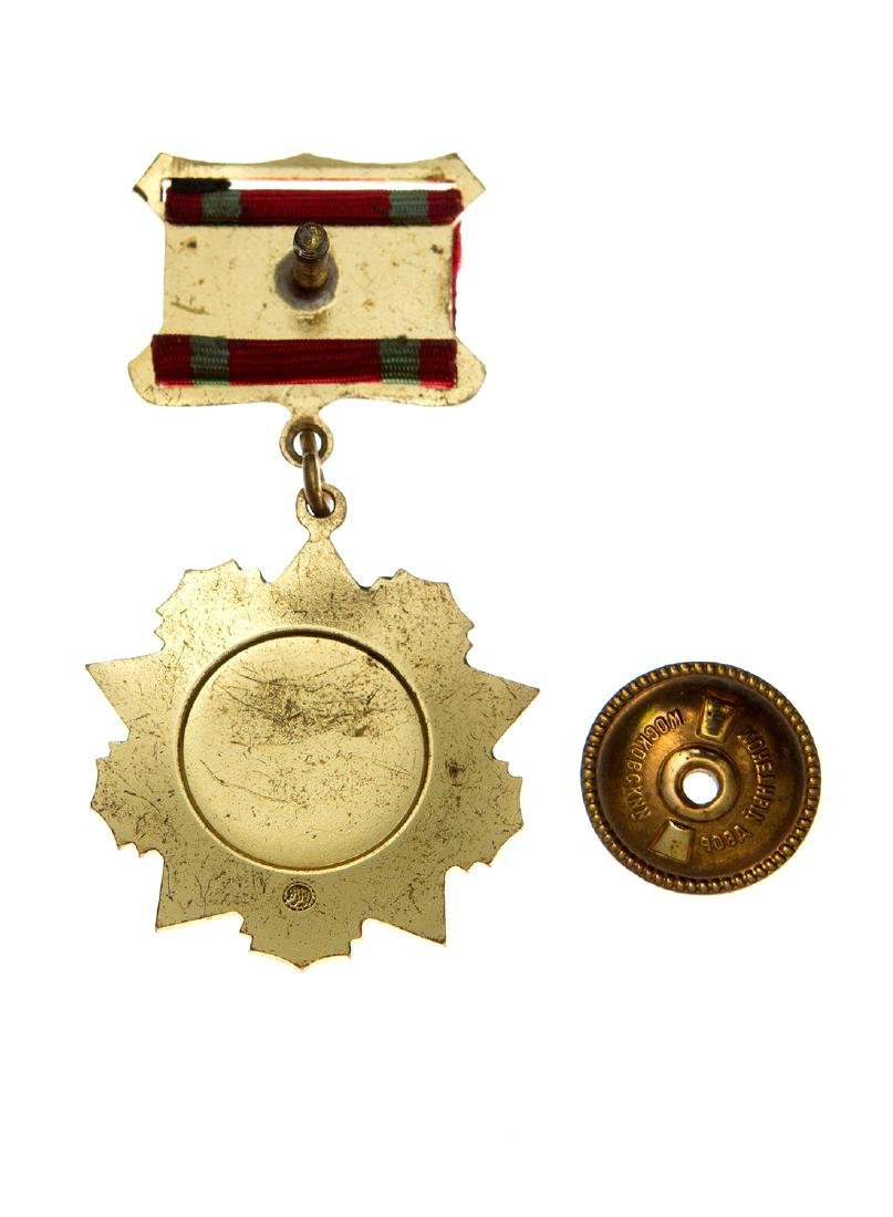 SOVIET MEDALS FOR DISTINGUISHED MILITARY SERVICE, 1ST - 2