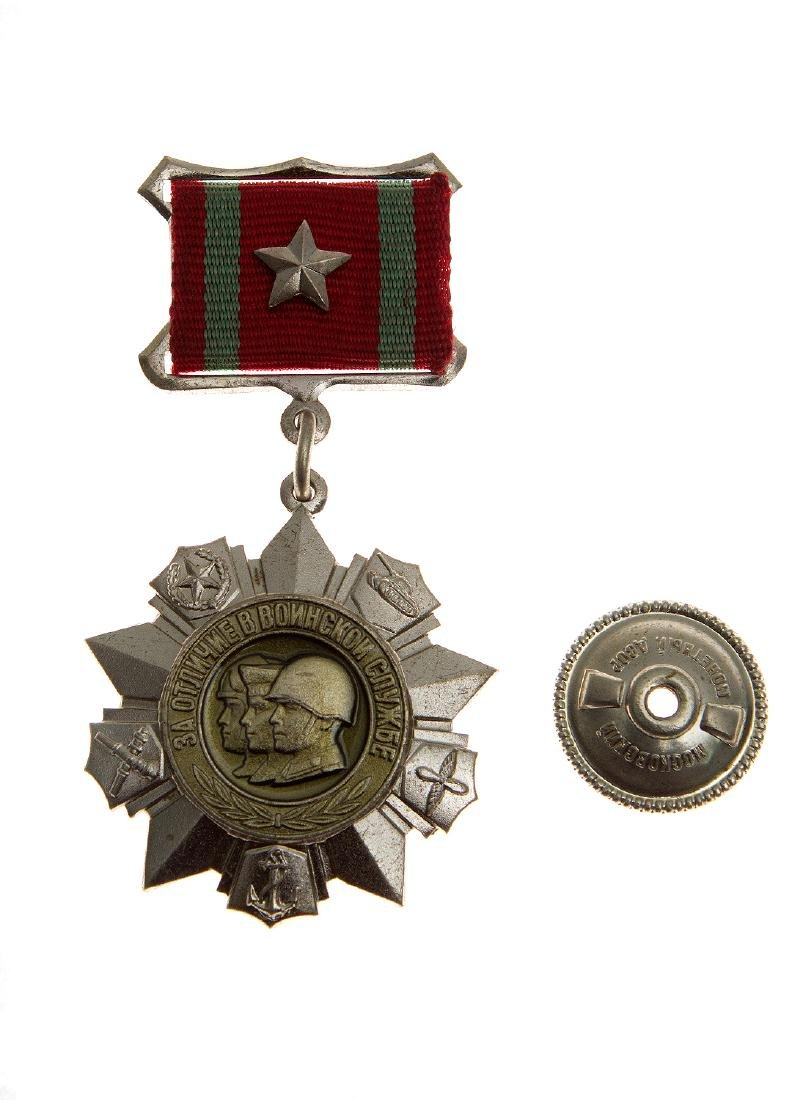 SOVIET MEDALS FOR DISTINGUISHED MILITARY SERVICE, 1ST - 3