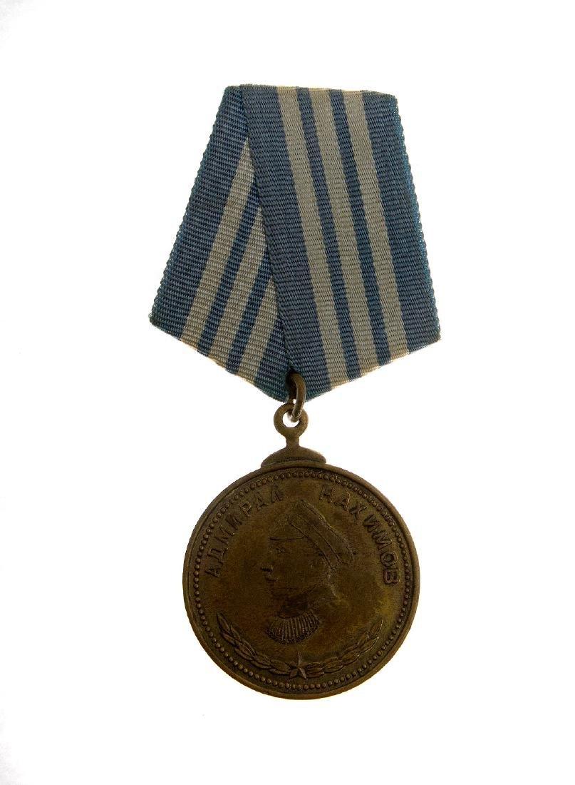 SOVIET NAKHIMOV MEDAL