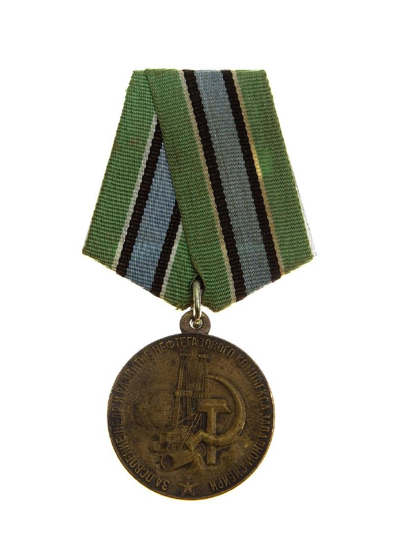 SOVIET MEDAL FOR DEVELOPMENT OF PETROCHEMICAL COMPLEX
