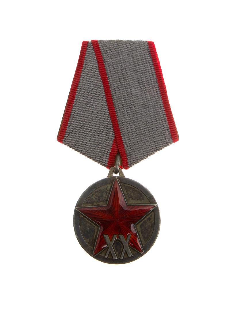 SOVIET MEDAL 20 YEARS OF RKKA