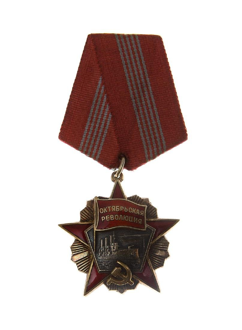SOVIET ORDER OF THE OCTOBER REVOLUTION