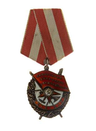 SOVIET ORDER OF THE RED BANNER