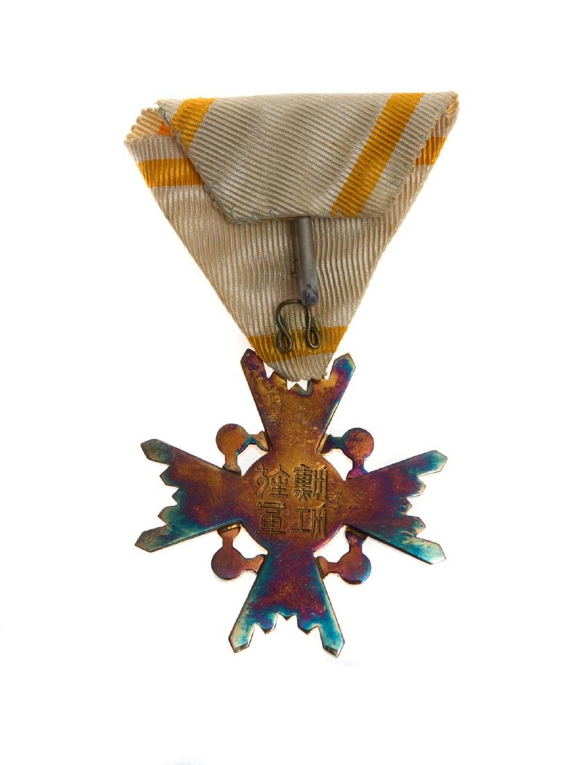WWII JAPANESE MILITARY ORDER OF THE SACRED TREASURE 3RD - 3