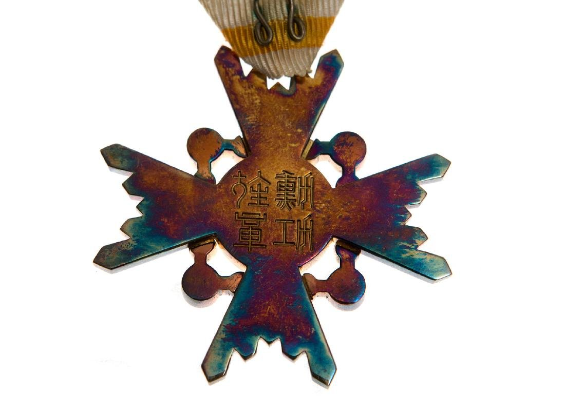 WWII JAPANESE MILITARY ORDER OF THE SACRED TREASURE 3RD - 4