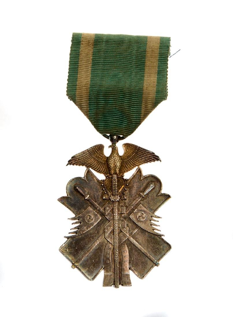 JAPANESE WWII ORDER OF GOLDEN KITE 7TH CLASS