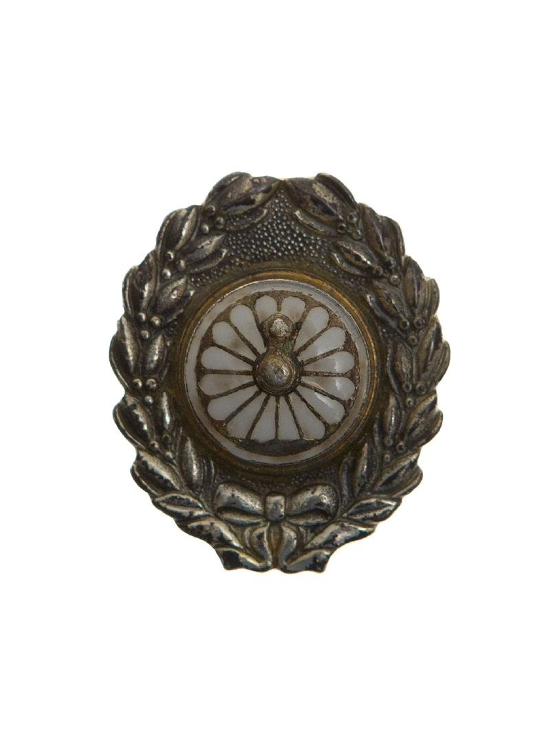JAPANESE WWII RAILROAD ENAMEL BADGE