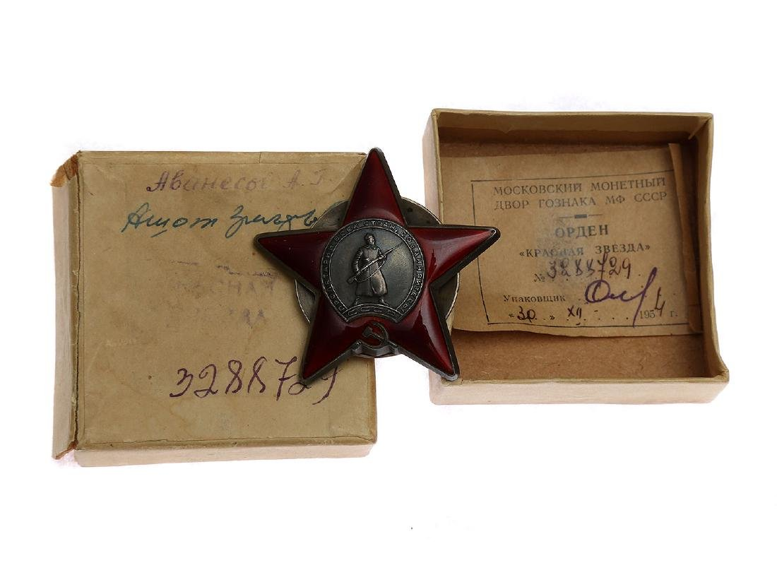 RARE BOXED SOVIET ORDER OF THE RED STAR