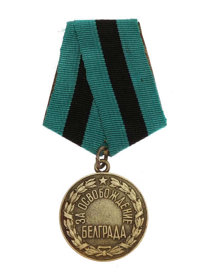 RARE SOVIET MEDAL FOR THE LIBERATION OF BELGRADE