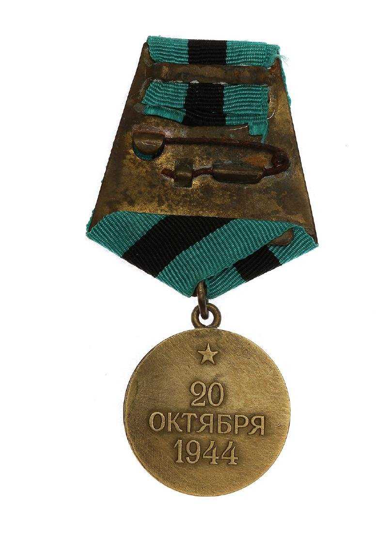 RARE SOVIET MEDAL FOR THE LIBERATION OF BELGRADE - 2