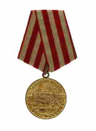 SOVIET WWII MEDAL THE DEFENSE OF MOSCOW