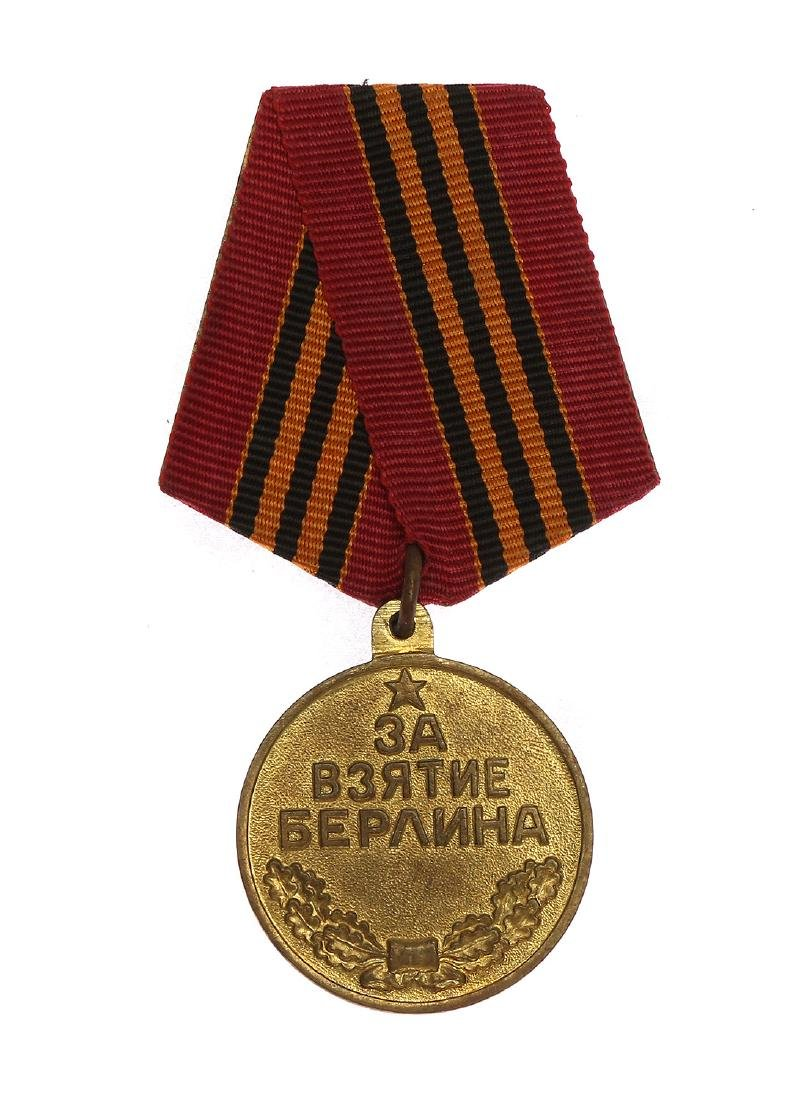 SOVIET WWII MEDAL FOR THE CAPTURE OF BERLIN