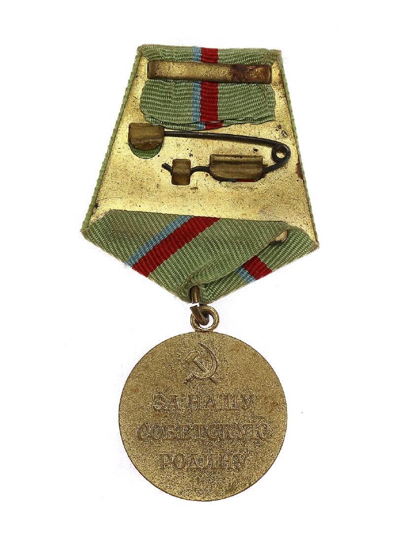 SOVIET WWII MEDAL FOR THE DEFENCE OF KIEV - 2
