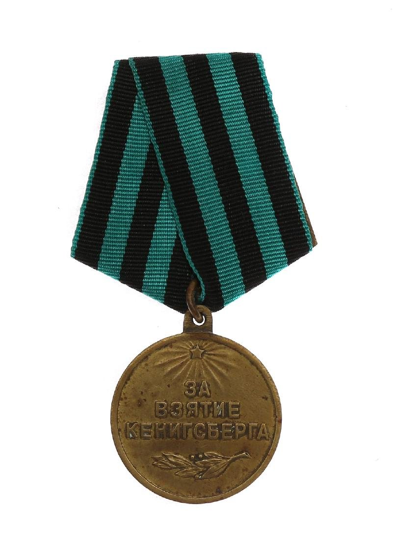 SOVIET WWII MEDAL FOR THE CAPTURE OF KÖNIGSBERG