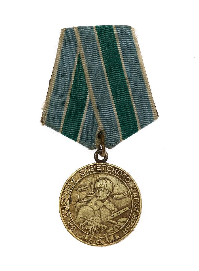 SOVIET WWII MEDAL FOR THE DEFENCE OF THE SOVIET