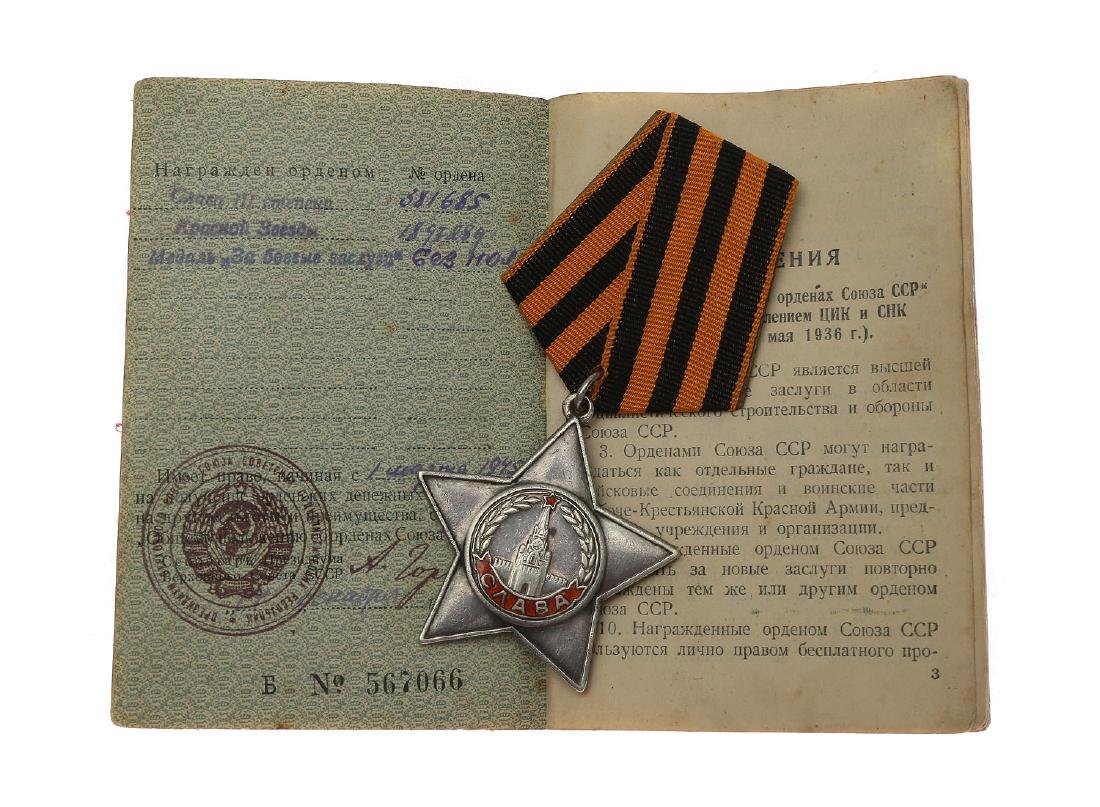 SOVIET WWII ORDER OF GLORY III CLASS WITH CERTIFICATE