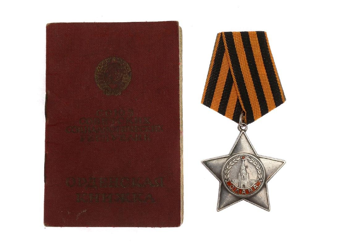 SOVIET WWII ORDER OF GLORY III CLASS WITH CERTIFICATE - 5