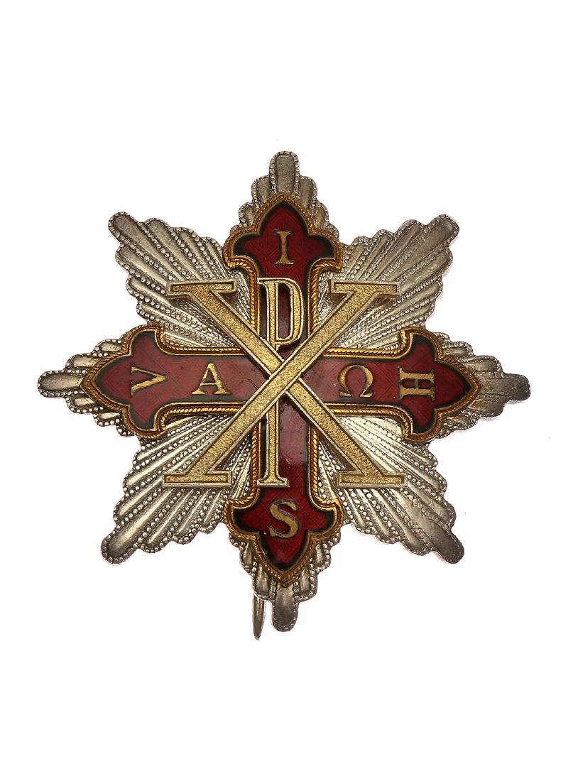 SACRED MILITARY CONSTANTINIAN ORDER OF ST GEORGE