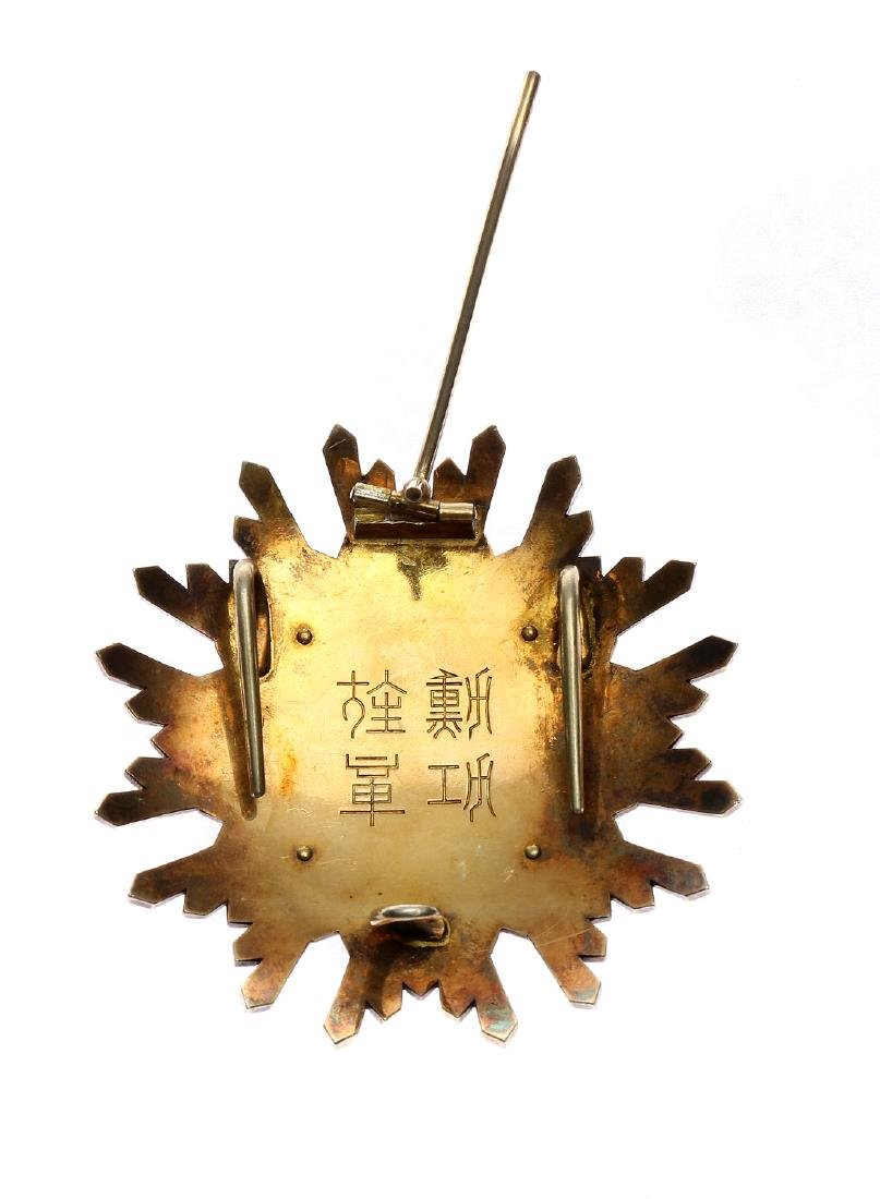 ORDER OF THE SACRED TREASURE, JAPAN - 2