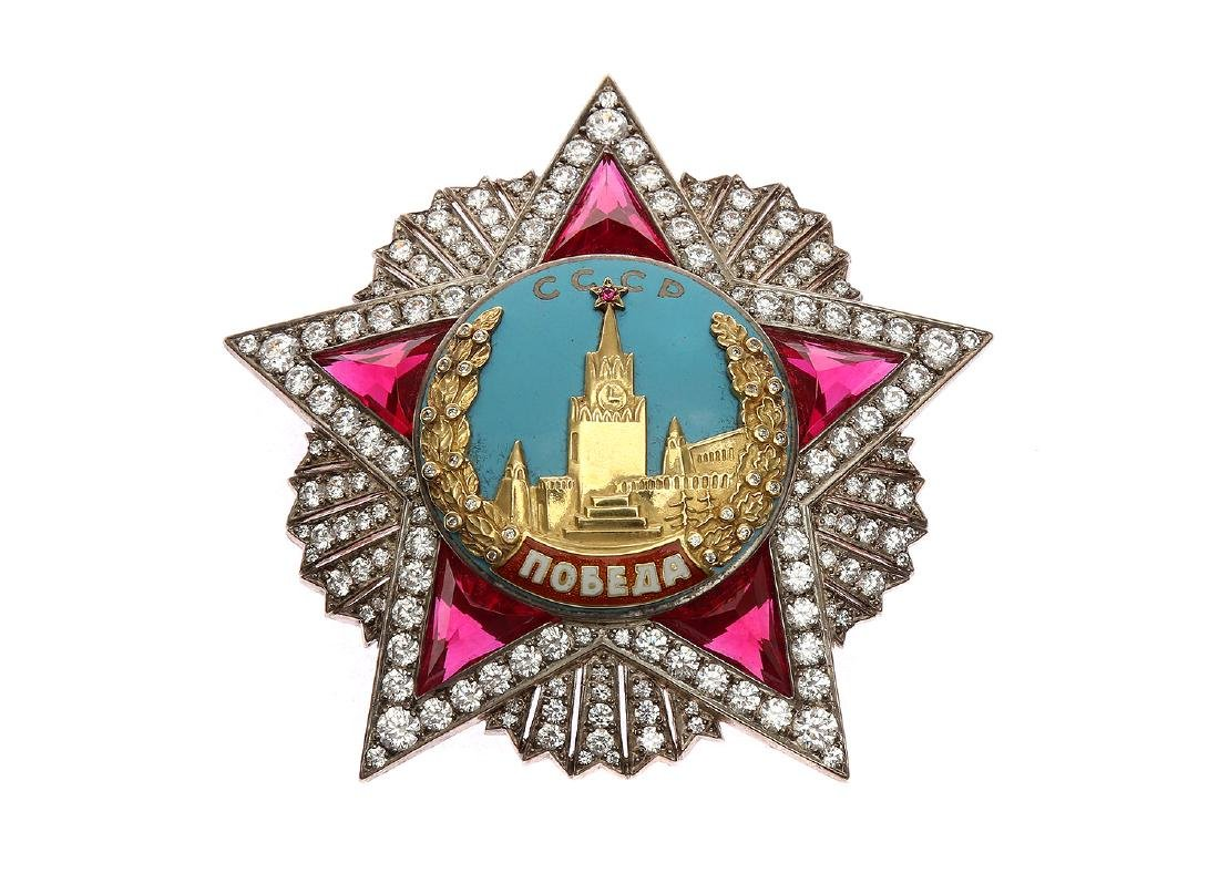 SOVIET ORDER OF VICTORY MILITARY DECORATION COPY